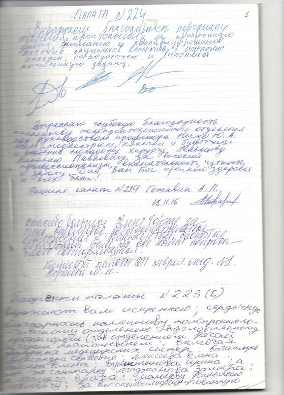 letter12.jpg - 85.50 KB