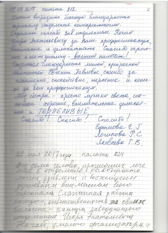 letter2.jpg - 86.48 KB