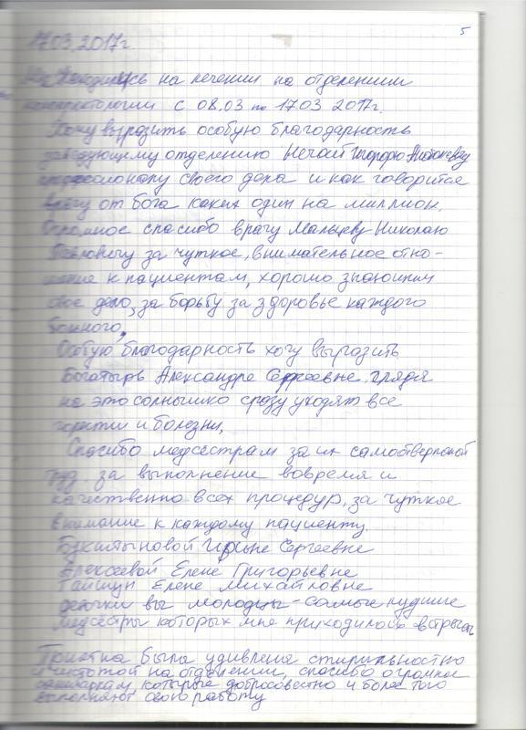 letter4.jpg - 84.12 KB