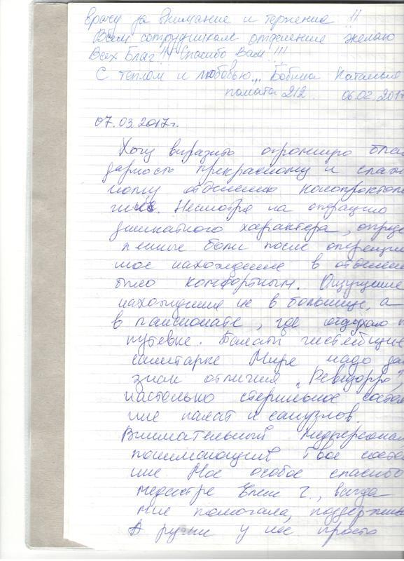 letter7.jpg - 80.88 KB